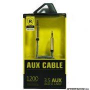 کابل Aux برند Rexell فلزی اورجینال عمده