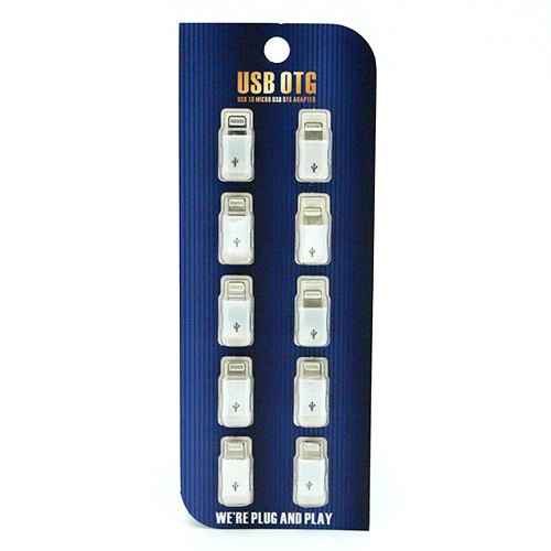 تبدیل Micro USB به Lightning پک 10 عددی کیفیت معمولی فروش عمده