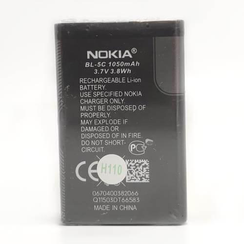 فروش عمده باتری نوکیا BL-5C