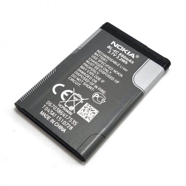 قیمت عمده باتری 4C نوکیا اصل چین