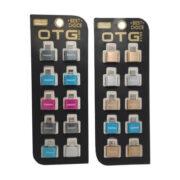 رابط OTG میکرو REMAX فلزی پک 10 عددی