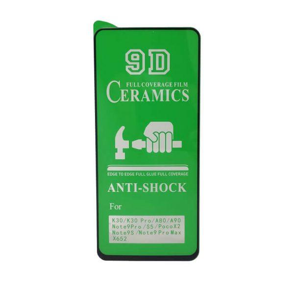 گلس سرامیکی SAMSUNG A80