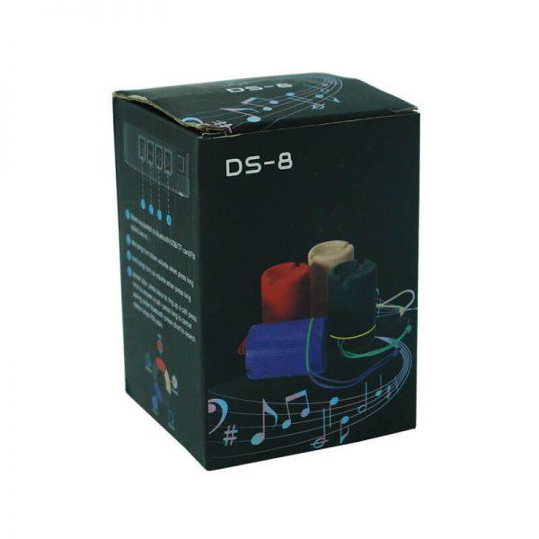 اسپیکر بلوتوث مدل DS-8