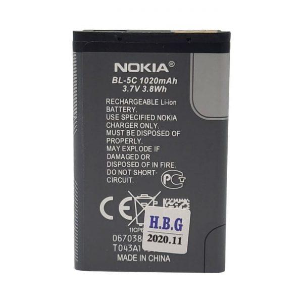 باتری BL-5C نوکیا کیفیت اورجینال 1 سال گارانتی