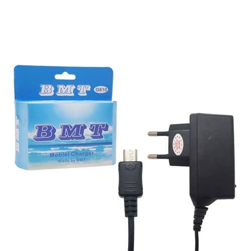 شارژر تجاری BMT مدل G810