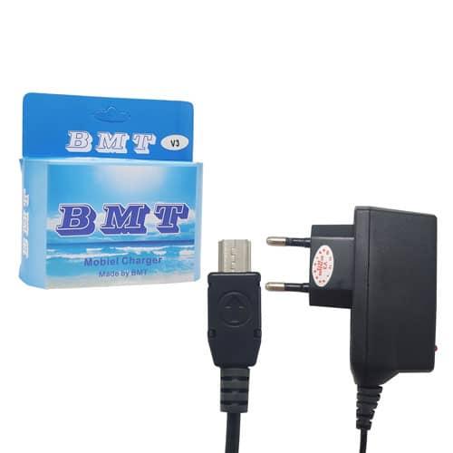 شارژر تجاری BMT مدل V3