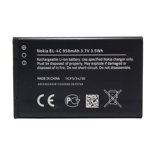 باتری BL-4C نوکیا کیفیت اورجینال چین