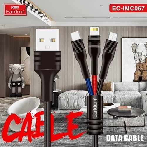 کابل سه کاره ارلدام مدل EC-iMC67 عمده
