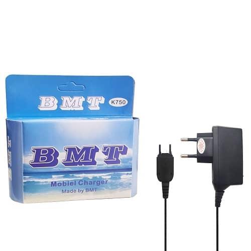 شارژر تجاری BMT مدل K750