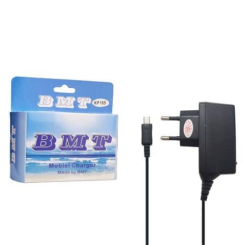 شارژر تجاری میکرو BMT مدل KP105