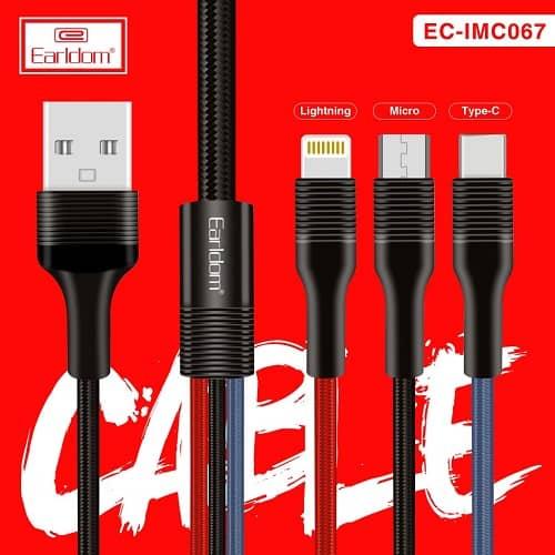 کابل سه کاره ارلدام مدل EC-iMC67 سه رنگ