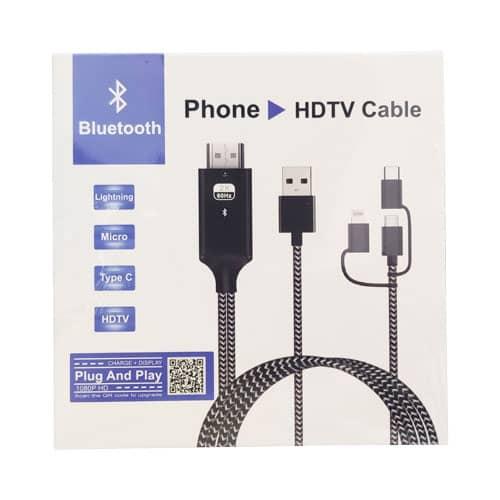 کابل انتقال تصویر موبایل HDTV