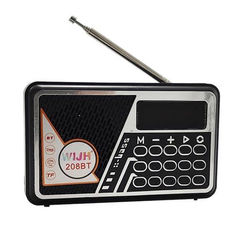اسپیکر و رادیو WIJH مدل 208BT نقره ای