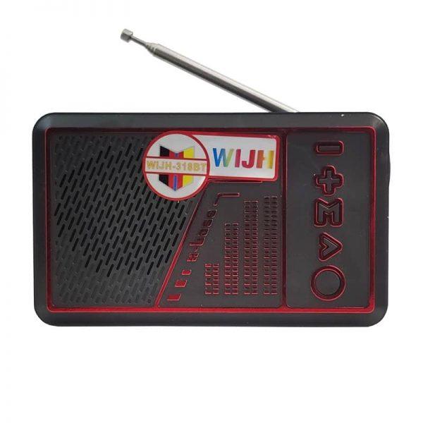 اسپیکر رادیو WIJH قرمز