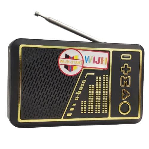 اسپیکر رادیو WIJH طلایی