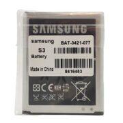 باتری سامسونگ S3 اورجینال