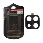 محافظ فلزی لنز دوربین ردمی 9 سی