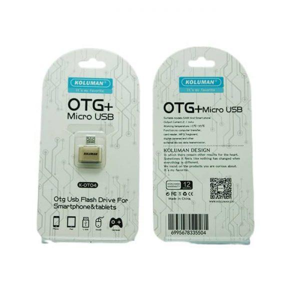 رابط OTG کلومان OTO4 میکرو اورجینال