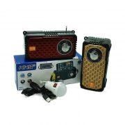 اسپیکر رادیویی NS-S240SL